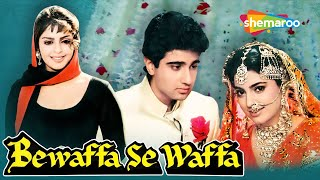 Bewaffa Se Waffa {1992} - Hindi Full Movie - Juhi Chawla - Vivek Mushran - Nagma - 90\'s Hits