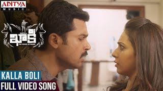 Kalla Boli Full Video Song || Khakee