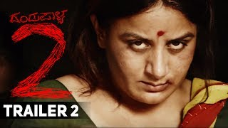From the Makers of Dandupalya - 2 Kannada Movie Latest Trailer | Pooja Gandhi | Sanjjanaa | Ravi