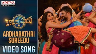 Ardharathri Sureedu Full Video Song - Balakrishnudu