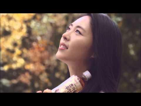 Lotte Murdock Tea CF