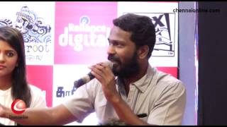 Kaakka Muttai Movie Trailer Launch