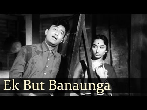 Ek But Banaoonga - Dev Anand - Sadhana - Asli Naqli - Mohd Rafi - Evergreen Hindi Songs