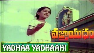 Yadhaa Yadhaahi Video Song - Vajrayudham