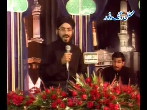 URDU NAAT(Tumhari Yaad se)GHULAM MUSTAFA IN SIALKOT.BY   Naat E Habib