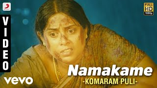 Komaram Puli - Namakame Video