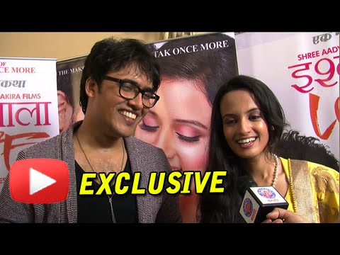 Ketaki Mategaonkar & Mangesh Borgaonkar On Ishq Wala Love! - Upcoming Marathi Movie