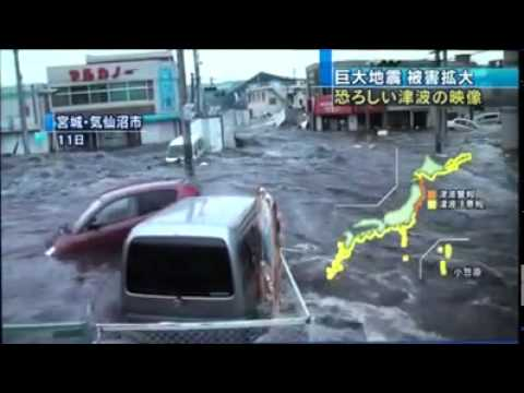 Tsunami in Japan 3.11 first person FULL raw footage