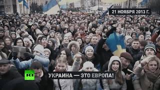Коррупция мешает Украине развиваться — эксперт о стране через четыре года после Майдана