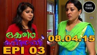 Keladi Kanmani 08-04-2015 Suntv Serial   Watch Sun Tv Keladi Kanmani Serial April 08, 2015