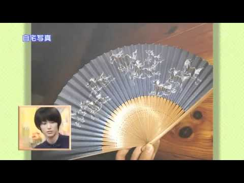 Haruma Miura oshareism part 1 English Subs