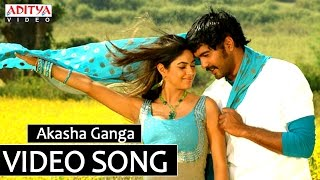 Aakasha Ganga Video Song | Vaana