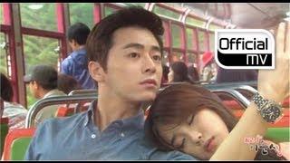 [MV] Cho jung seok(조정석) _ I love you so much(완전 사랑해요) (SoonSin the best(최고다 이순신) OST Part 3)
