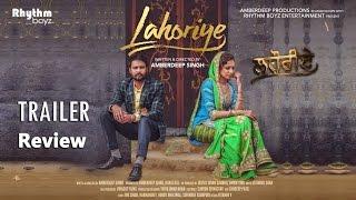 Lahoriye (Trailer Review)   Amrinder Gill   Sargun Mehta   Movie Releasing on 12th May 2017