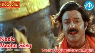 Neela Megha Song - Pandurangadu Movie Songs
