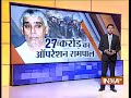 Image 27cr Was Spend To Capture 63 Year Old Godman Baba Rampal