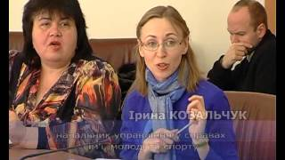 Депутаты Житомира отфутболили спорт