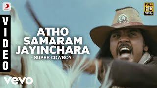 Super Cowboy - Atho Samaram Jayinchara Video