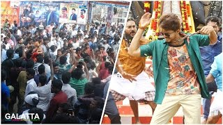 Bairavaa gets a great start Kollywood News 12-01-2017 online Bairavaa gets a great start Red Pix TV Kollywood News
