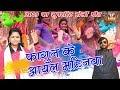Bhojpuri Holi (2019) || FAGUN KE AYAIL MAHINAWA ||Singer_Beeru Yadav
