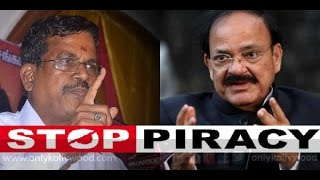 Piracy Websites Challenge To Thanu's Kabali Kollywood News 25-07-2016 online Piracy Websites Challenge To Thanu's Kabali Red Pix TV Kollywood News