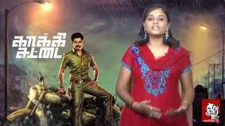 Watch Kaakki Sattai Timepass Review | Sivakarthikeyan Red Pix tv Kollywood News 28/Feb/2015 online