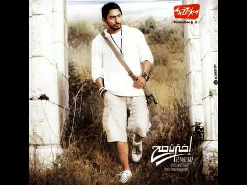 Tamer Hosny - Le Awel Mara English Subtitles