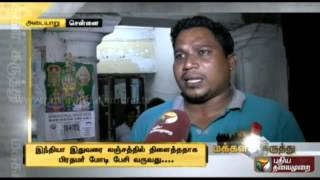 Public Opinion 19-04-2015 Puthiya Thalaimuraitv Show | Watch Puthiya Thalaimurai Tv Public Opinion Show April 19, 2015