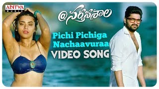Pichi Pichiga Nachaavuraa Full Video Song || @Nartanasala