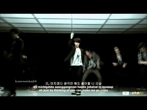 [FULL HD] Super Junior - Bonamana [hangul + romanizations + eng sub]