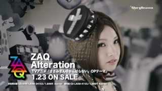 ZAQ「Alteration」
