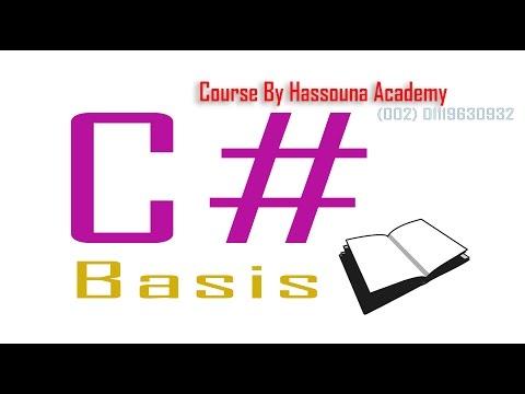 تعلم سي شارب C# HOW TO OPEN VISUAL STUDIO & CREATE NEW PROJECT #5