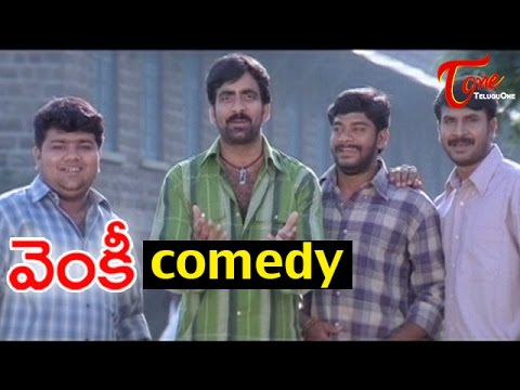 Venky Comedy Scene - 1