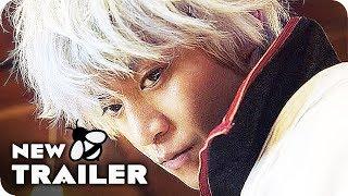 GINTAMA Trailer (2017) Live Action Movie