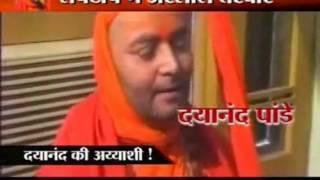 Baba desi desi erotic from indian unexpectedness!