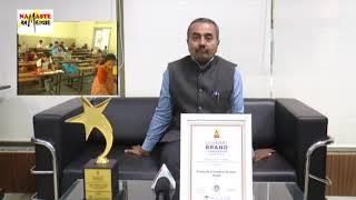Tips For Standard 10th & 12th Students By Sunilkumar IAS On Namaste amdavad