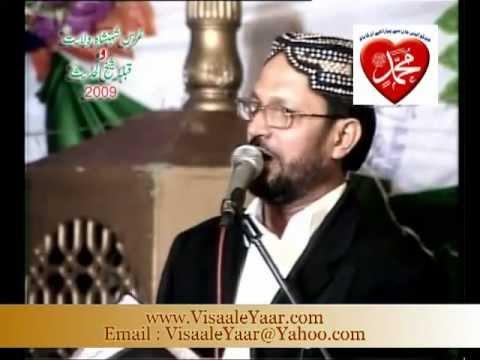 URDU NAAT( Ser e Gulshan Kon Dekhe)SHABIR GONDAL IN GUJRAT.BY   Naat E Habib