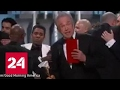 """Ведущие """"Оскара"""" в самый ответственный момент перепутали конверты"""