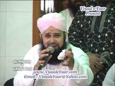 Urdu Naat(Noori Mehfil Pey)Owais Raza Qadri.By  Naat E Habib