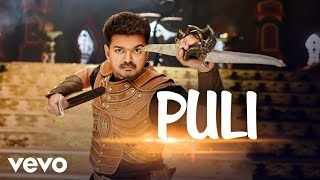 Watch Puli - Title Track Lyric | Vijay, Shruti Haasan, Hansika Motwani  Red Pix tv Kollywood News 04/Aug/2015 online