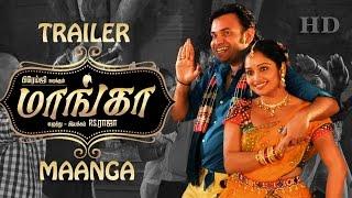 Maanga Movie Official Trailer