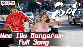 Nee Illu Bangaram Full Song - Yogi