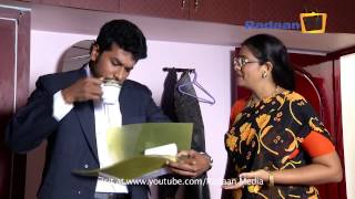 Elavarasi 04-11-2013 | Suntv Elavarasi November 04, 2013 | today Elavarasi tamil tv Serial Online November 04, 2013 | Watch Suntv Serial online