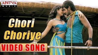 Chori Choriye Video Song - Lovely