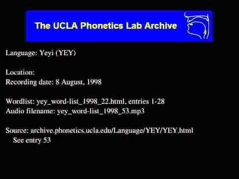 Yeyi audio: yey_word-list_1998_53