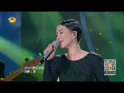 """Tan Weiwei гэх бүсгүй """"Улаанбаатарын үдэш"""" дууг дуулан олныг алмайруулав"""