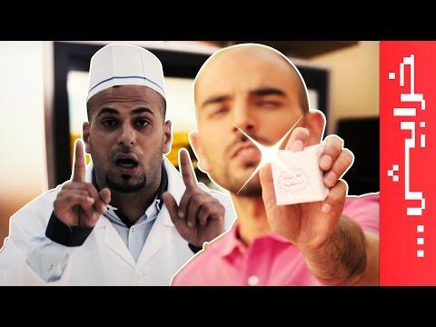 برنامج اردني يقدمه رجائي قواس مفتاح انجليزي عنوان الحلقة الاعلانات