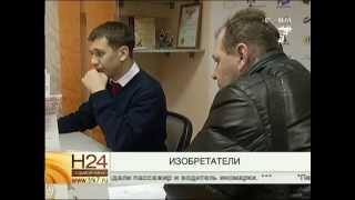 Красноярское представительство GlobalPatent в новостях 7 канала