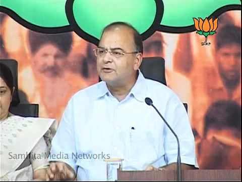 BJP Press on PM Statement, 2G Scam & Chidambaram role in 2G Scam By Arun Jaitely