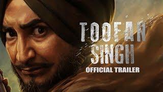 Toofan Singh (Official Trailer) | Ranjit Bawa | Shefali Sharma | Latest Punjabi Movie 2017